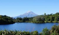 Blick auf den Vulkan Mount Taranaki