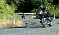 Neuseeland schöne Kurvenstrecke
